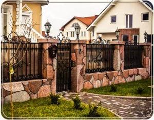 забор для сада установка