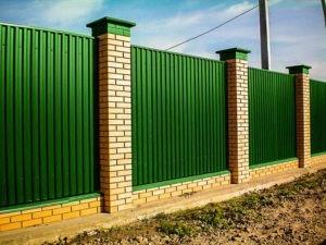 забор купить в москве