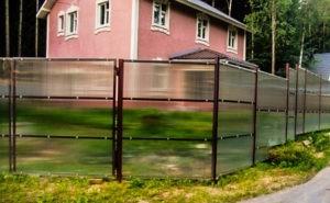 заборы в Одинцовском районе