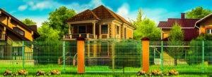заборы в Сергиево-Посадском районе цены